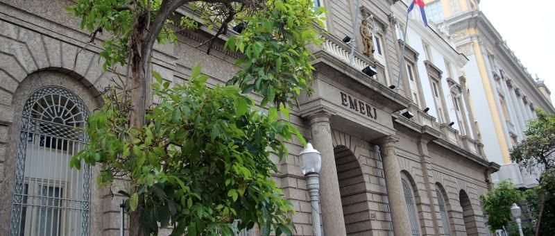 Fachada da Emerj:  Curso de Especialização em Direito Público e Privado terá 192 vagas